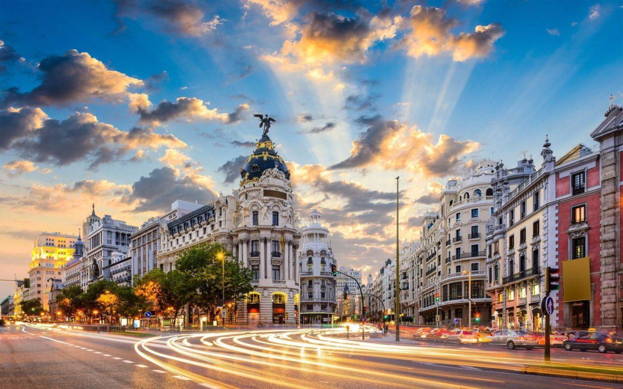 Коротко про Мадрид
