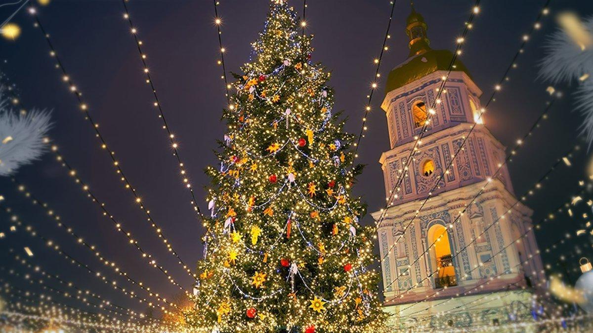 Столичні розваги: як провести новорічні канікули у Києві