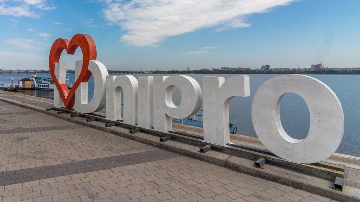 Дніпро: найгарніші місця для зимової прогулянки