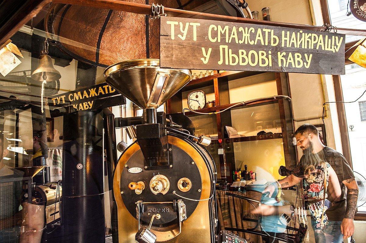 ТОП-3 смачних туристичних родзинок Львова