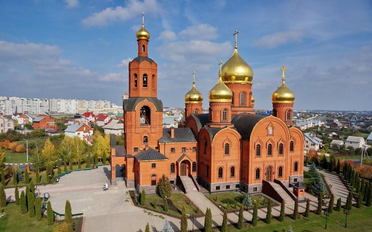 Історична довідка міста Губкин