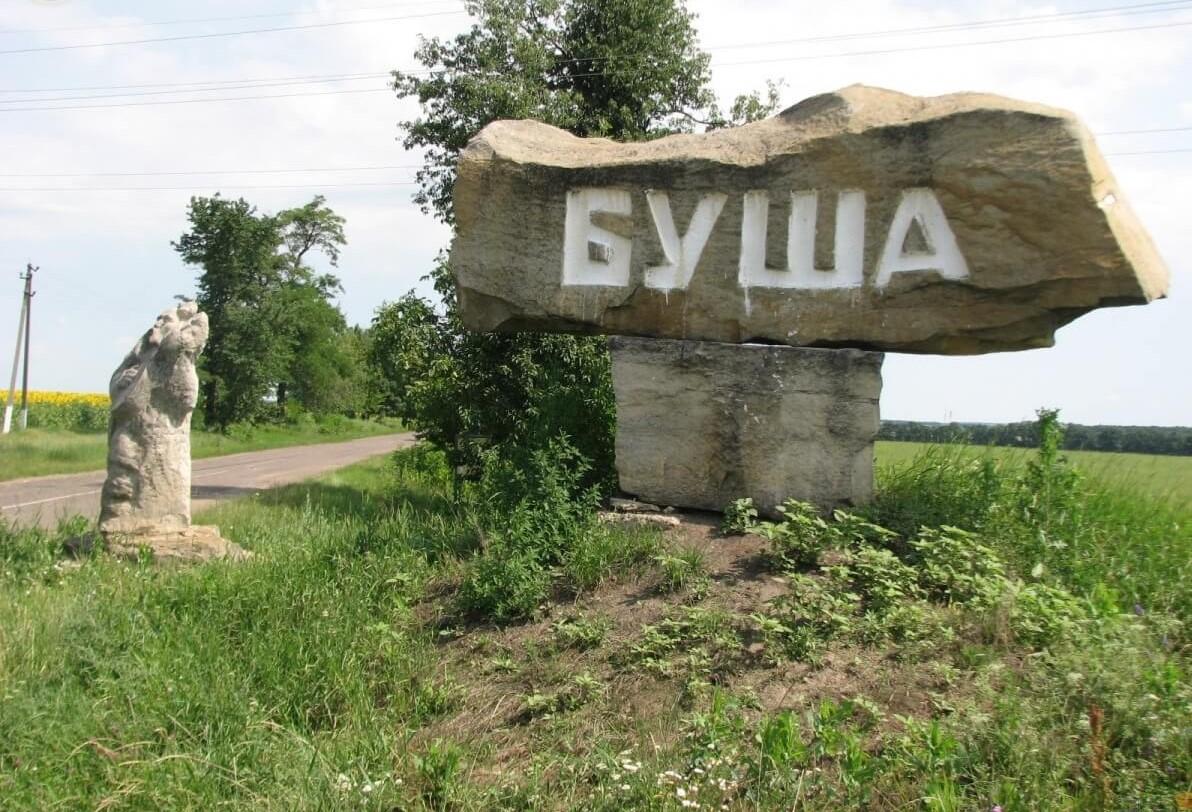 Село, якому виповнилось вже півтисячі років: що цікавого для туристів